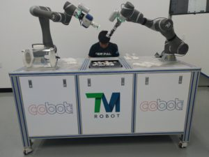 Techman Robot - Collaborative Robot